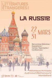 Littératures étrangères : La Russie