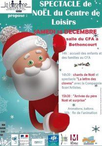 Spectacle de Noël au Centre de Loisirs